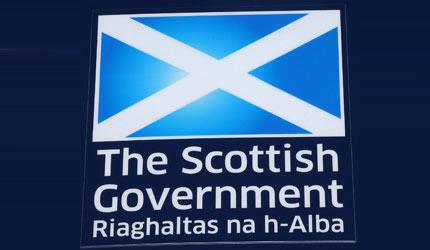 The new Scottish